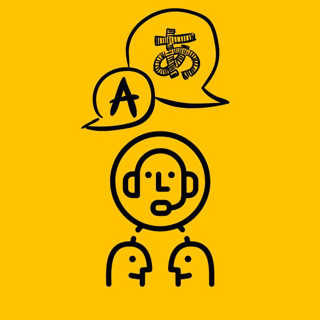 ANDREA D'AMBRA • INTERPRETE | TRADUTTORE Logo